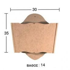 Γραμματοθήκη 35Χ30Χ14 εκ.