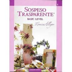 Βιβλίο Τεχνικής Sospeso Trasparente