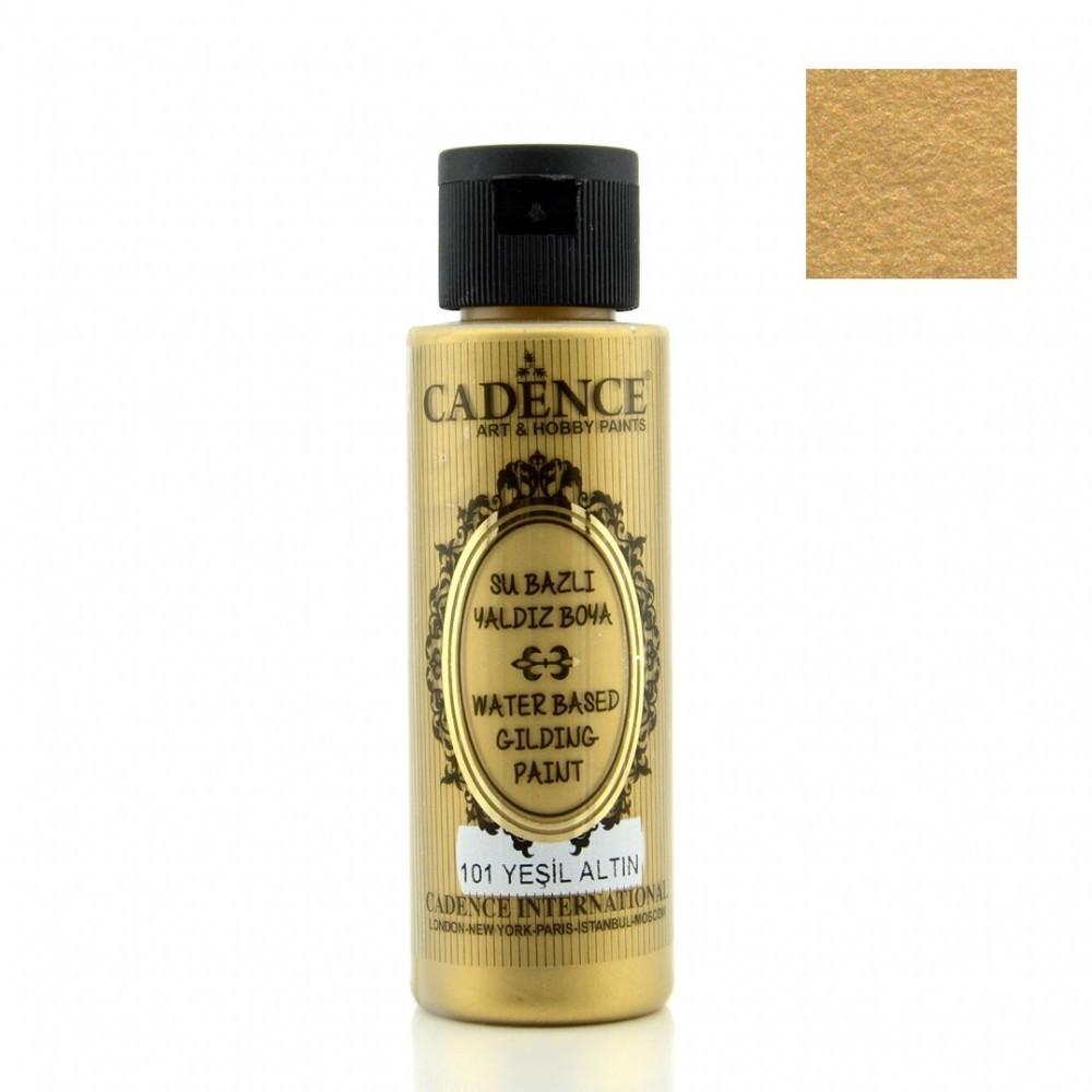 Green gold gilding metallic 70 ml