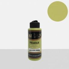 Ακρυλικό χρώμα 70ml Kiwi Green 1290