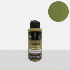 Ακρυλικό χρώμα 70ml Henna green