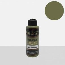 Ακρυλικό χρώμα 70ml Rosemary