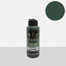 Ακρυλικό χρώμα 70ml Celery 9066