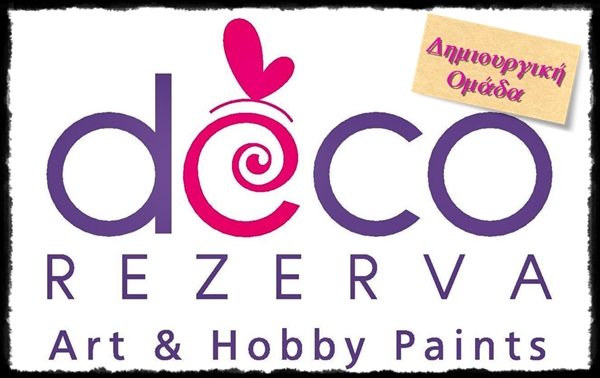 Design Team Deco Rezerva